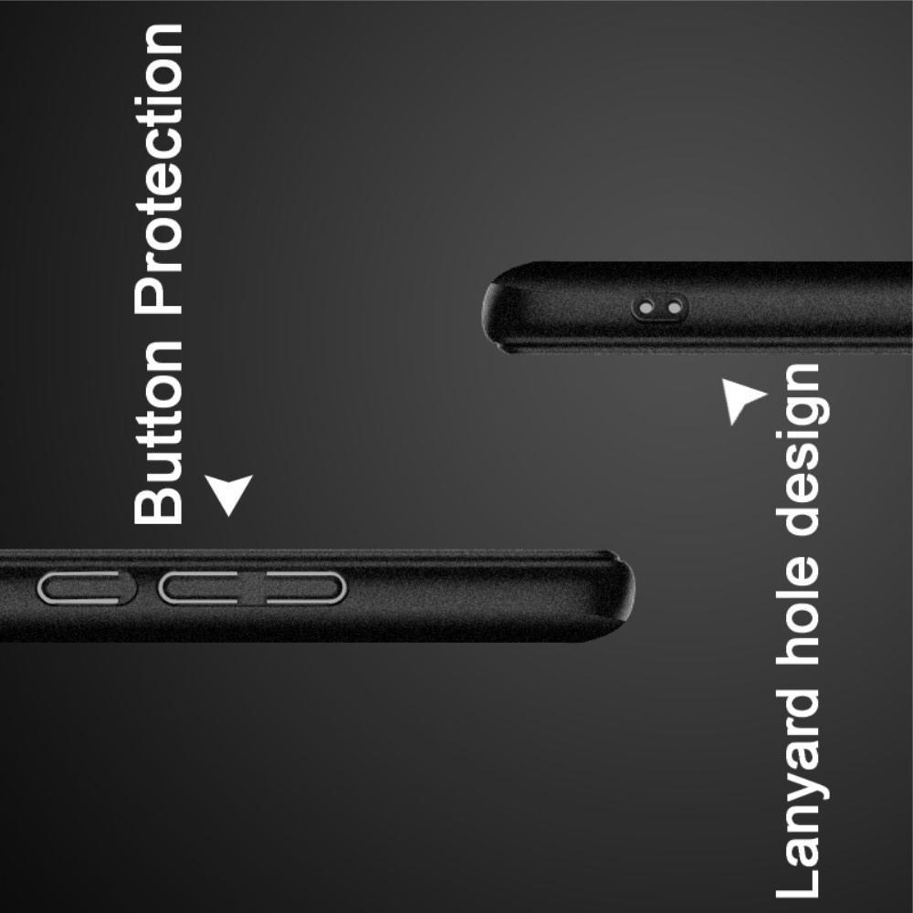 Матовый Пластиковый IMAK Finger чехол для Huawei P20 lite С Держателем Кольцом Подставкой Песочно-Черный + Защитная пленка для экрана