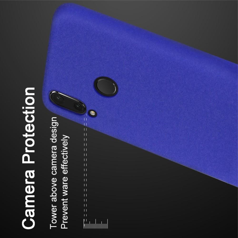 Матовый Пластиковый IMAK Finger чехол для Huawei P20 lite С Держателем Кольцом Подставкой Синий + Защитная пленка для экрана