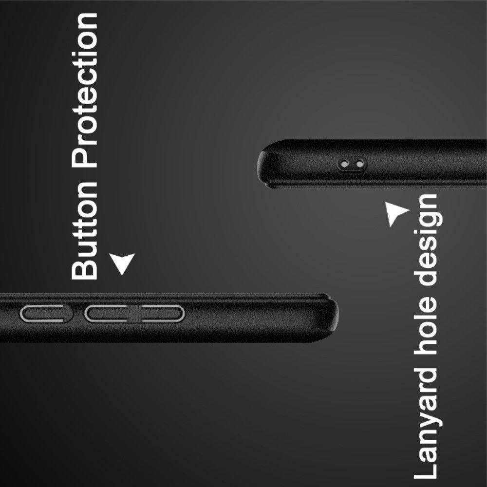 Матовый Пластиковый IMAK Finger чехол для Huawei P20 Pro С Держателем Кольцом Подставкой Черный + Защитная пленка для экрана