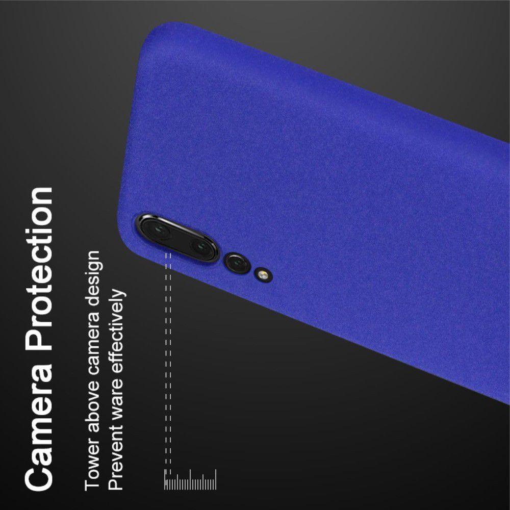 Матовый Пластиковый IMAK Finger чехол для Huawei P20 Pro С Держателем Кольцом Подставкой Синий + Защитная пленка для экрана