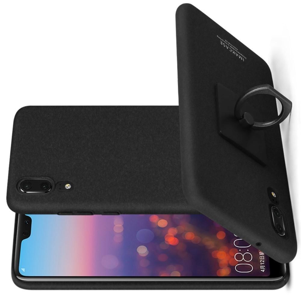 Матовый Пластиковый IMAK Finger чехол для Huawei P20 С Держателем Кольцом Подставкой Песочно-Черный + Защитная пленка для экрана