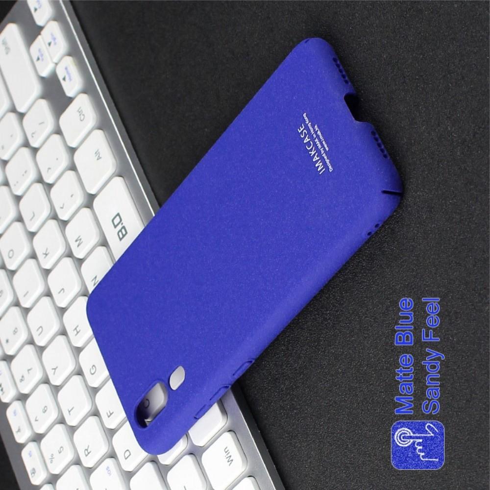 Матовый Пластиковый IMAK Finger чехол для Huawei P20 С Держателем Кольцом Подставкой Синий + Защитная пленка для экрана