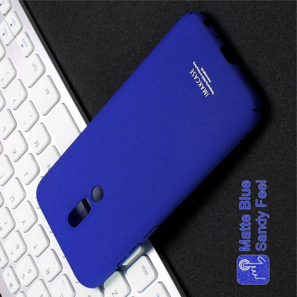 Матовый Пластиковый IMAK Finger чехол для Meizu 16 Plus С Держателем Кольцом Подставкой Синий + Защитная пленка для экрана