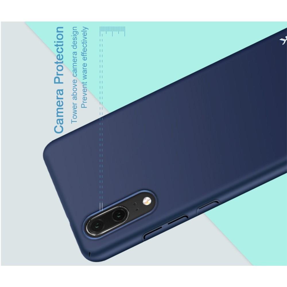 Пластиковый матовый кейс футляр IMAK Jazz чехол для Huawei P20 Синий + Защитная пленка