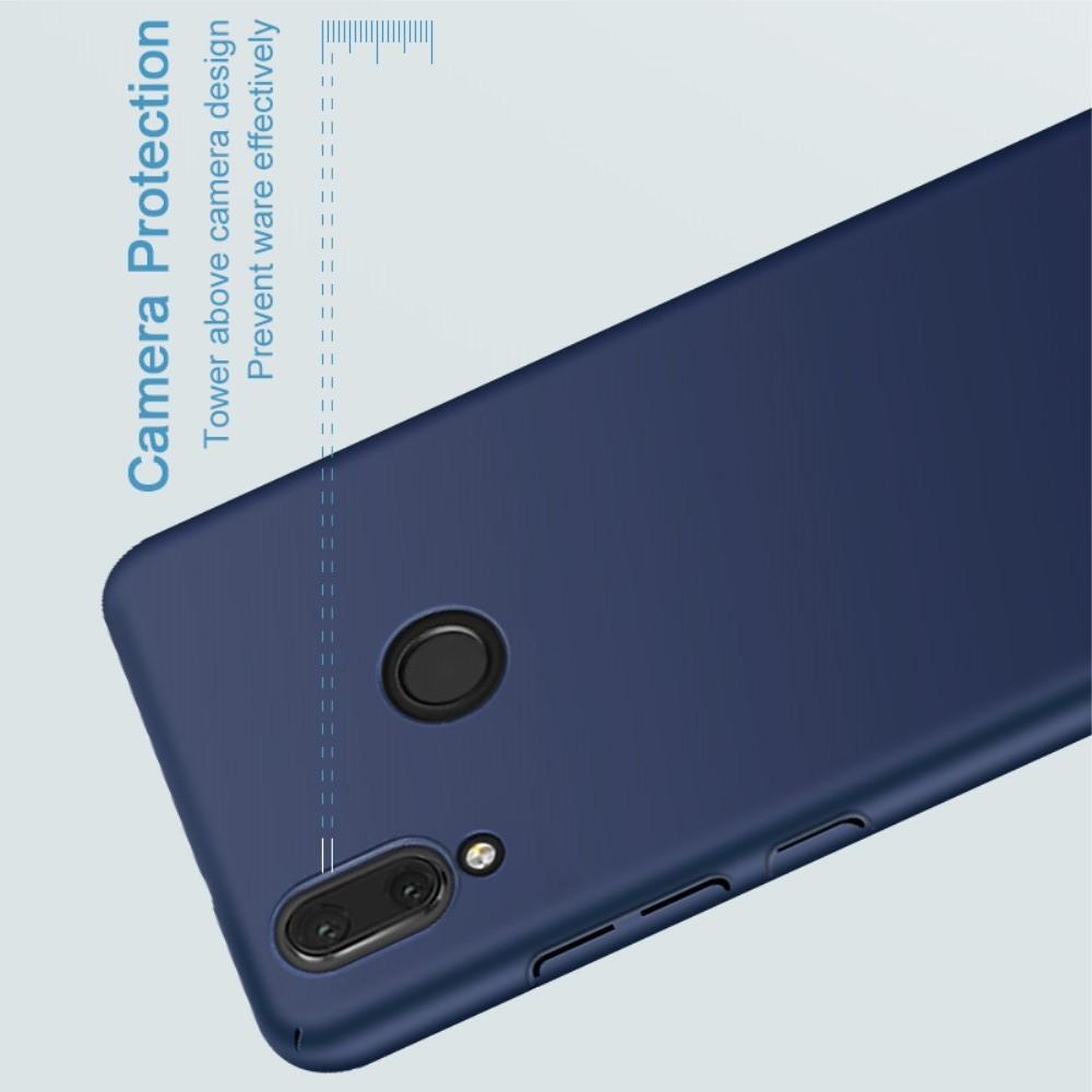 Пластиковый матовый кейс футляр IMAK Jazz чехол для Huawei P20 lite Синий + Защитная пленка