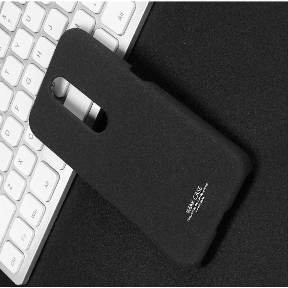 Пластиковый матовый кейс футляр IMAK Matte чехол для Nokia 4.2 Песочно-Черный Ультратонкий