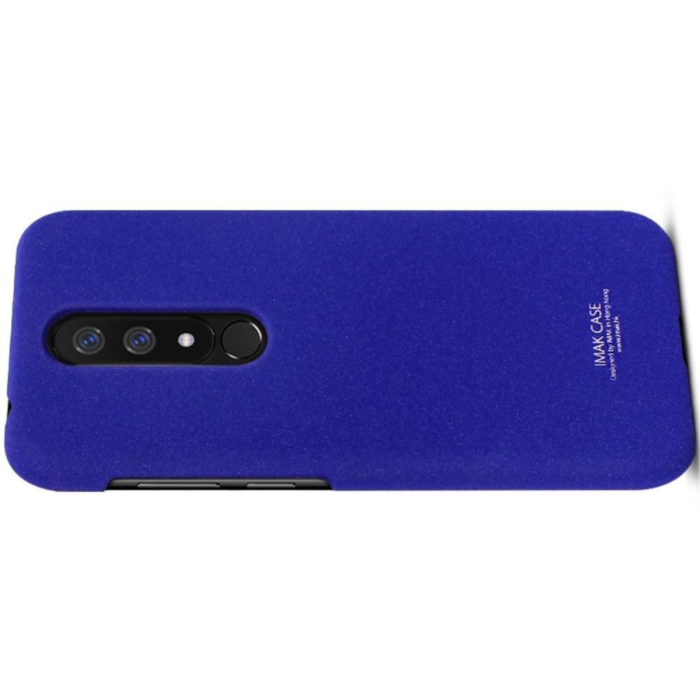 Пластиковый матовый кейс футляр IMAK Matte чехол для Nokia 4.2 Синий Ультратонкий