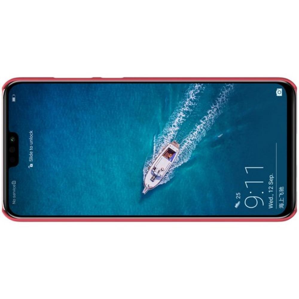 Пластиковый нескользящий NILLKIN Frosted кейс чехол для Huawei Honor 8X Красный + защитная пленка