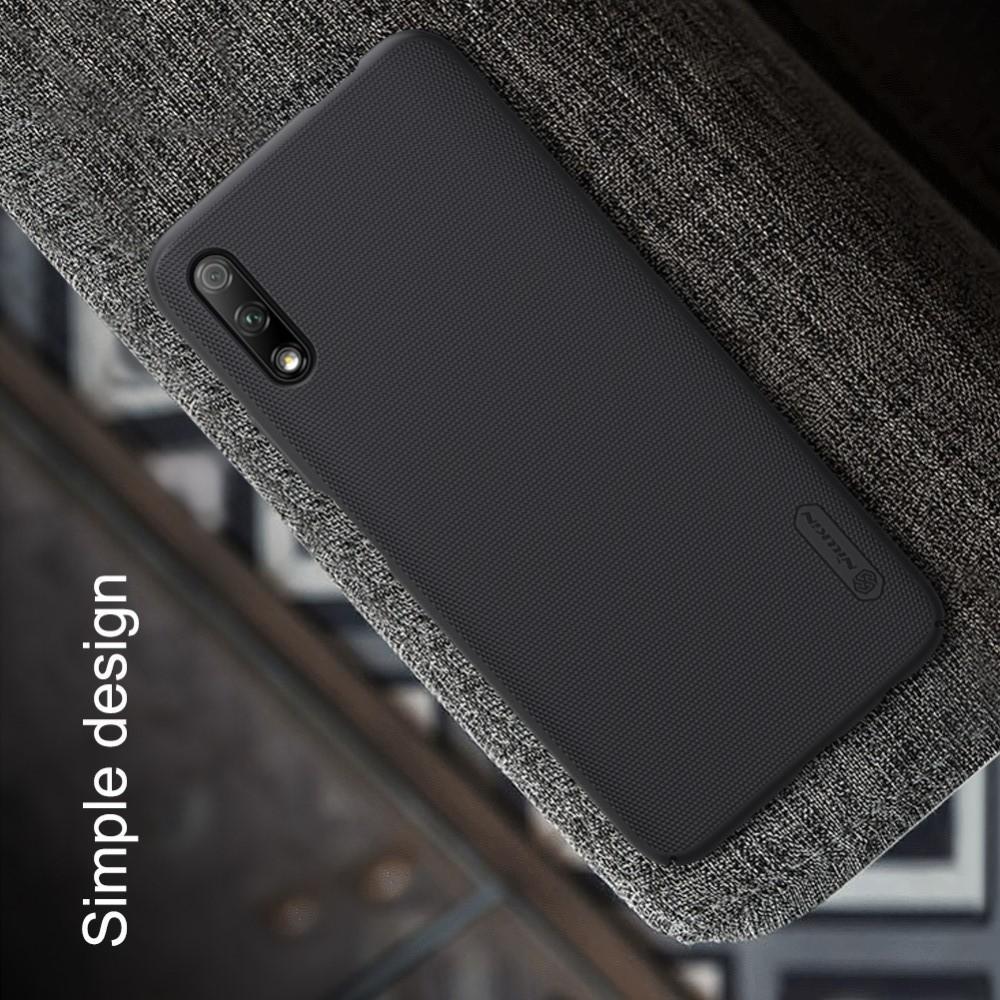 Пластиковый нескользящий NILLKIN Frosted кейс чехол для Huawei Honor 9X Pro / Honor 9X Черный + подставка