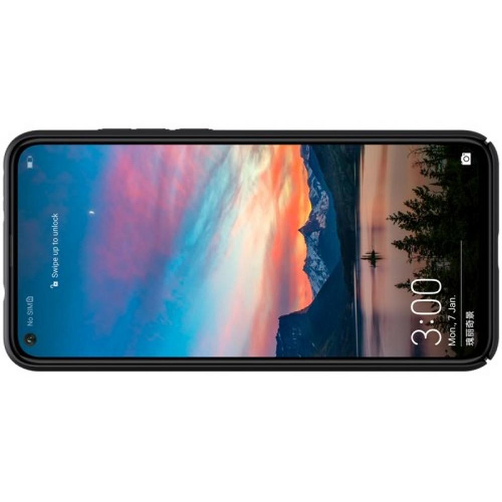 Пластиковый нескользящий NILLKIN Frosted кейс чехол для Huawei Honor View 20 (V20) Черный + защитная пленка