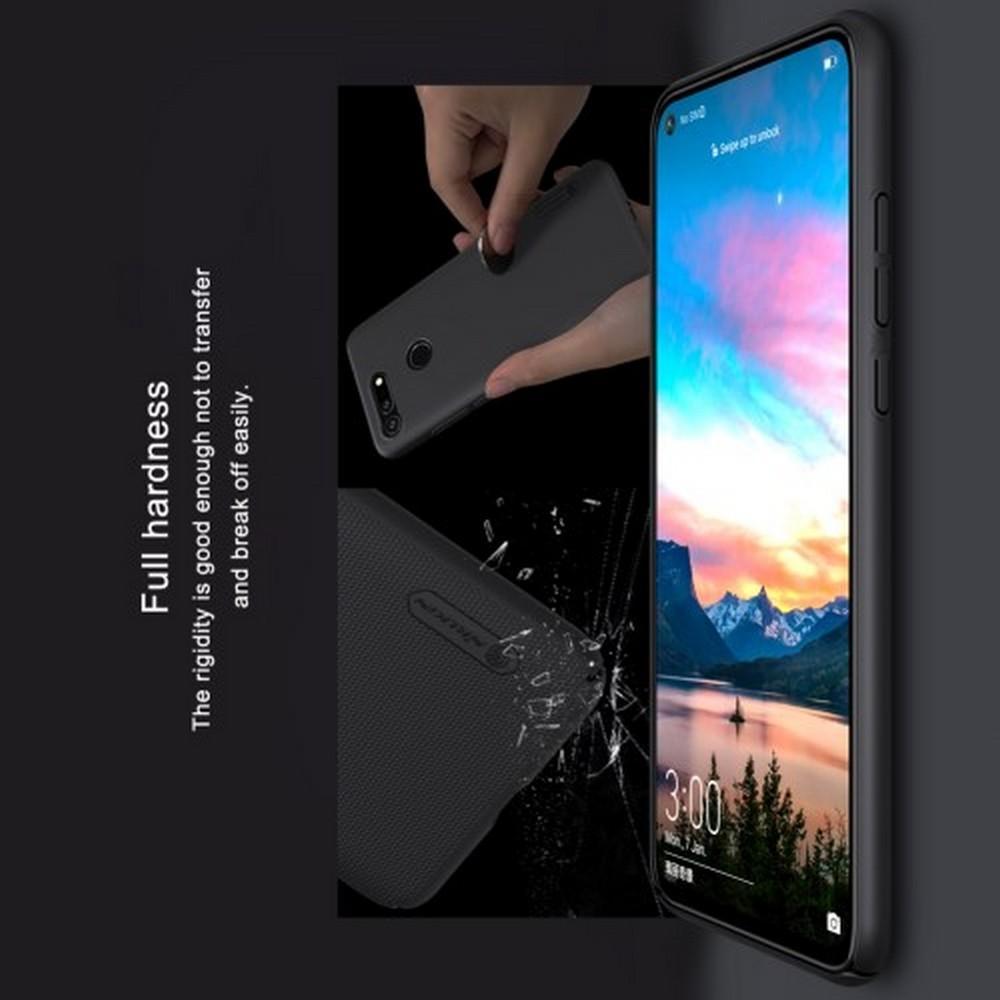 Пластиковый нескользящий NILLKIN Frosted кейс чехол для Huawei Honor View 20 (V20) Золотой + защитная пленка
