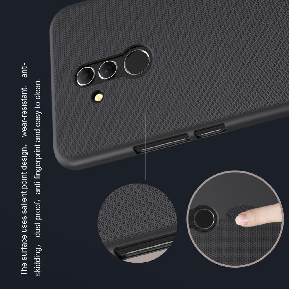 Пластиковый нескользящий NILLKIN Frosted кейс чехол для Huawei Mate 20 Lite Золотой + защитная пленка
