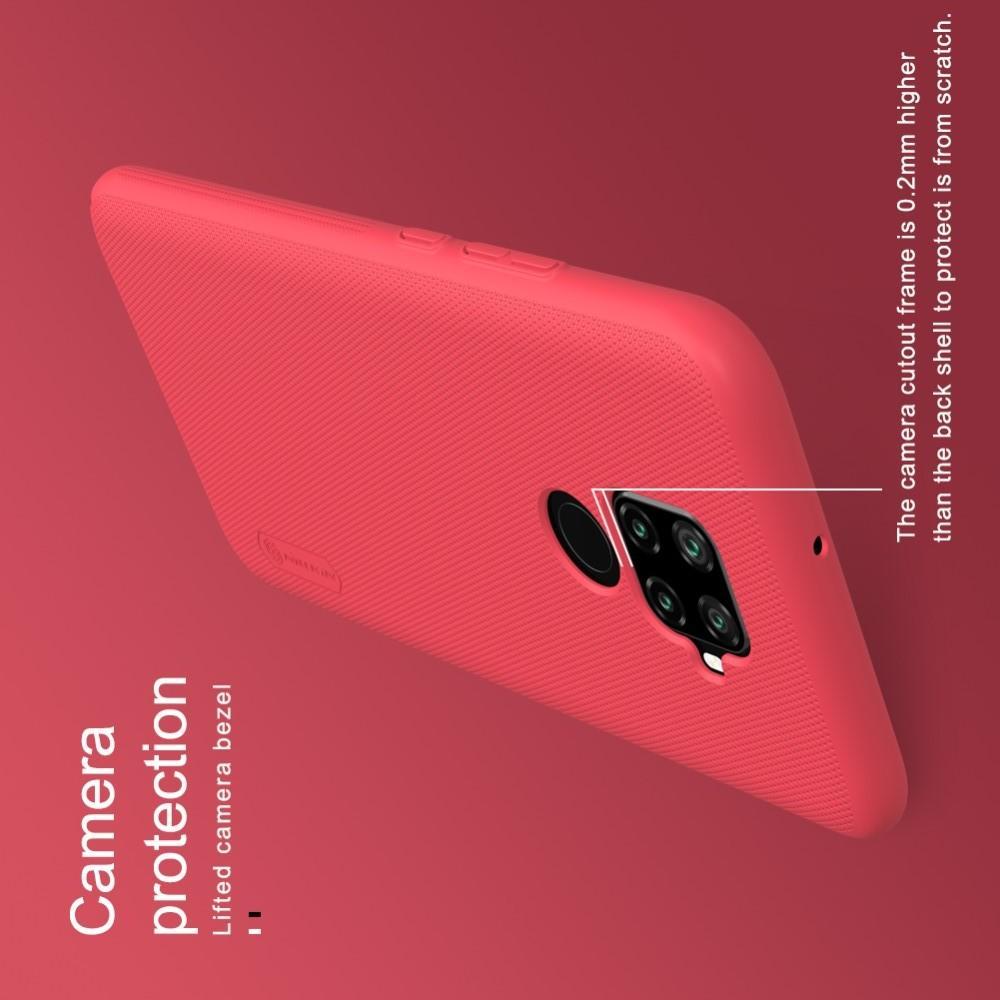 Пластиковый нескользящий NILLKIN Frosted кейс чехол для Huawei Mate 30 Lite Красный + подставка
