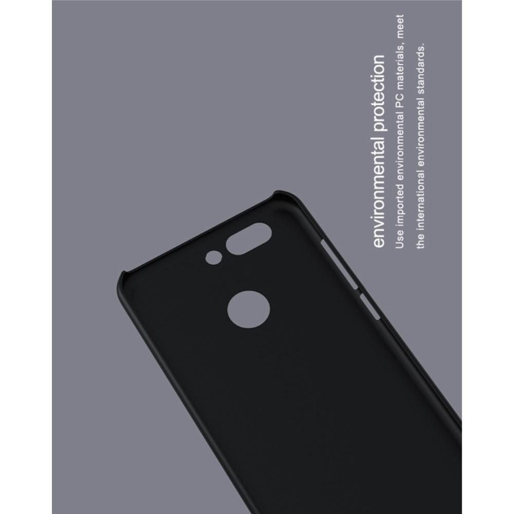 Пластиковый нескользящий NILLKIN Frosted кейс чехол для Huawei Nova 2 Plus Черный + подставка