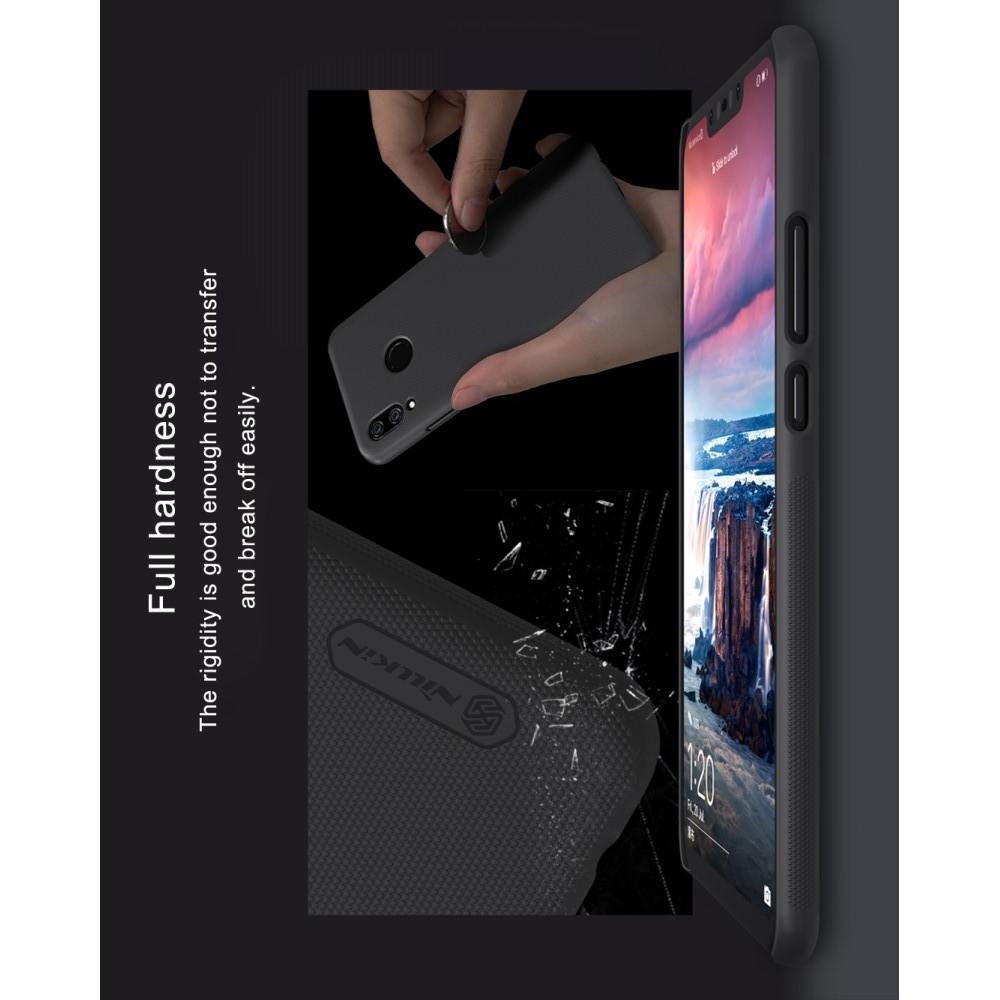 Пластиковый нескользящий NILLKIN Frosted кейс чехол для Huawei nova 3 Черный + защитная пленка