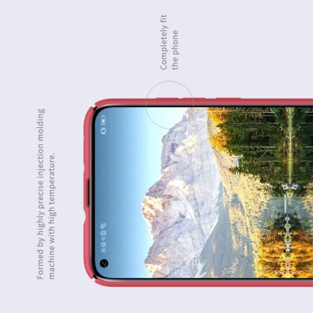 Пластиковый нескользящий NILLKIN Frosted кейс чехол для Huawei Nova 4 Красный + защитная пленка