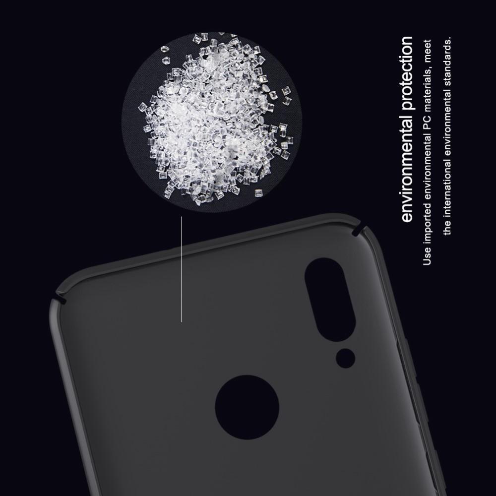 Пластиковый нескользящий NILLKIN Frosted кейс чехол для Huawei P Smart 2019 Белый + защитная пленка