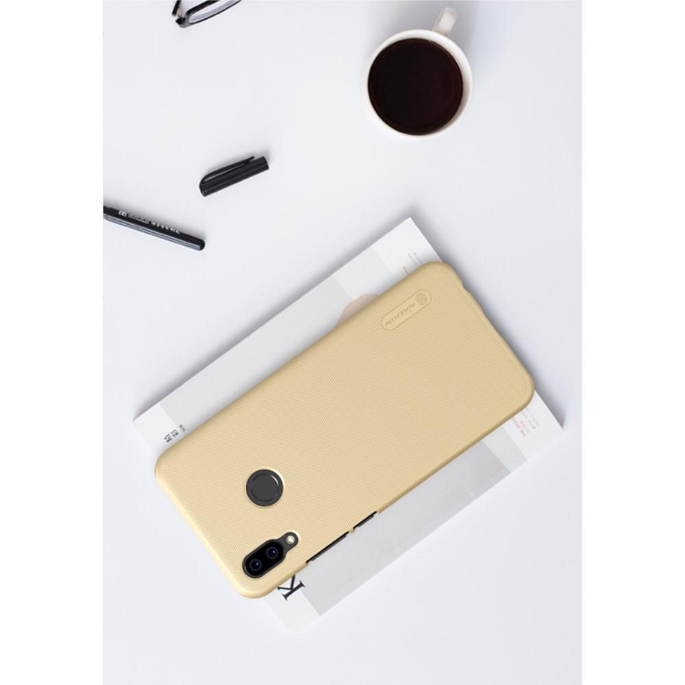 Пластиковый нескользящий NILLKIN Frosted кейс чехол для  Huawei P20 lite Золотой + защитная пленка
