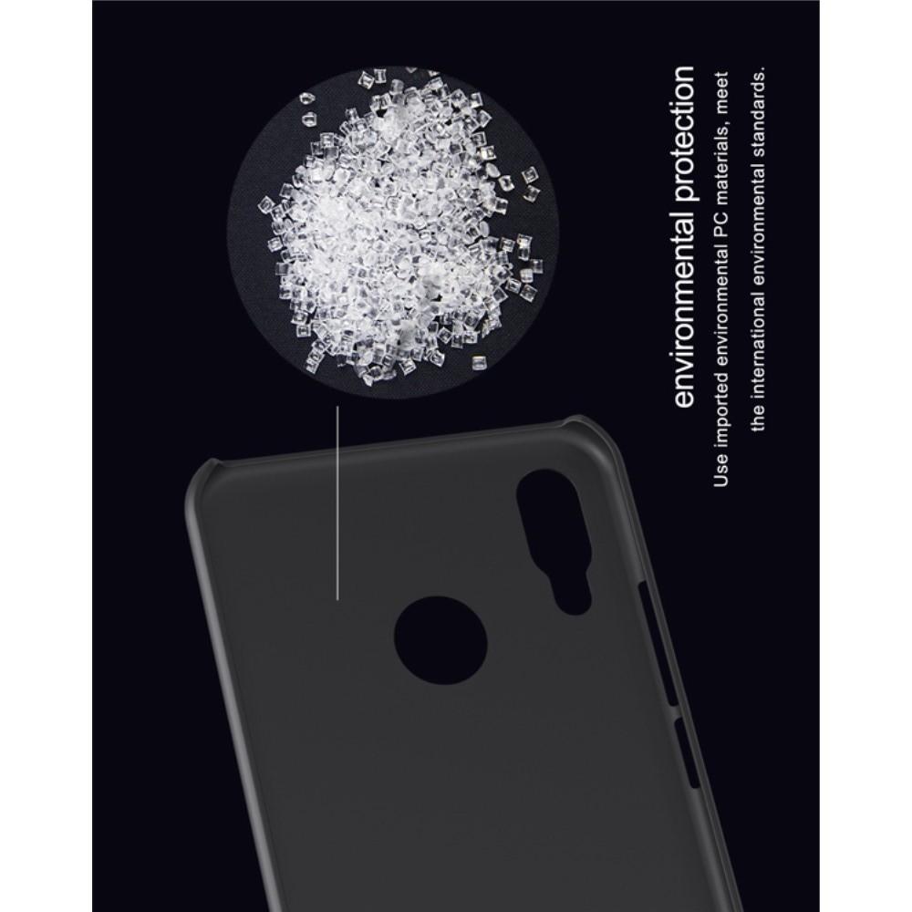 Пластиковый нескользящий NILLKIN Frosted кейс чехол для  Huawei P20 lite Черный + защитная пленка