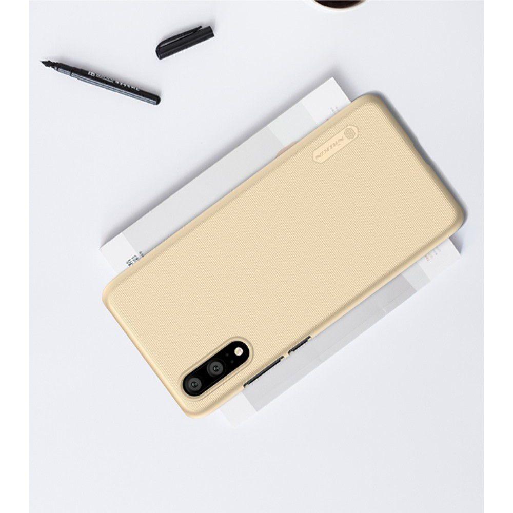 Пластиковый нескользящий NILLKIN Frosted кейс чехол для Huawei P20 Pro Золотой + защитная пленка