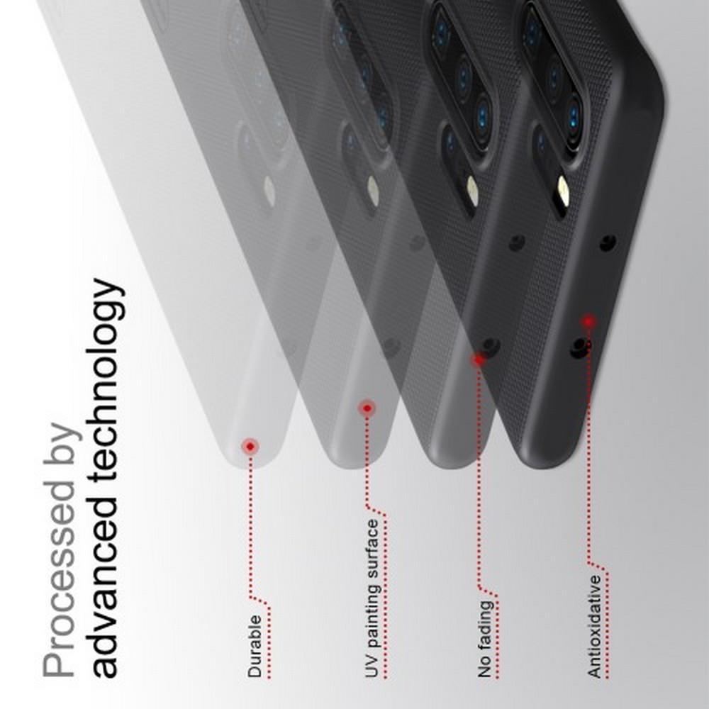Пластиковый нескользящий NILLKIN Frosted кейс чехол для Huawei P30 Pro Белый + подставка