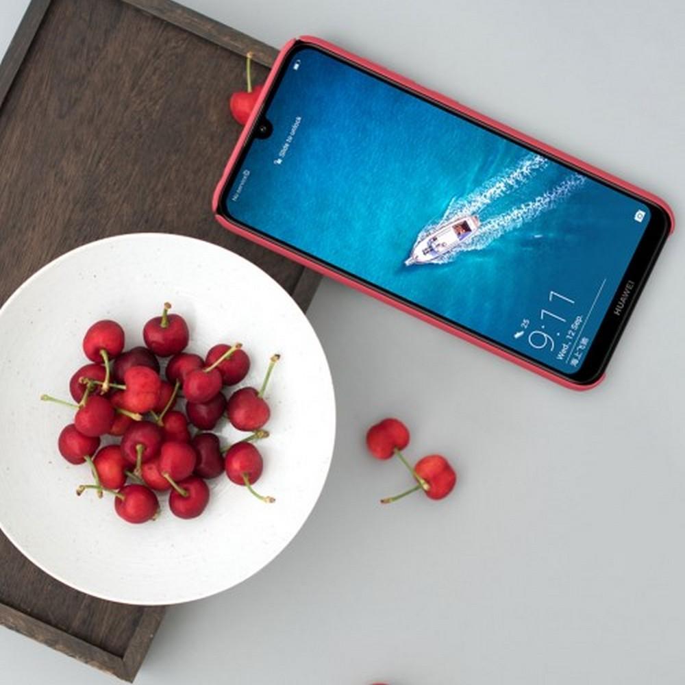 Пластиковый нескользящий NILLKIN Frosted кейс чехол для Huawei Y7 / Y7 Pro 2019 Красный + подставка
