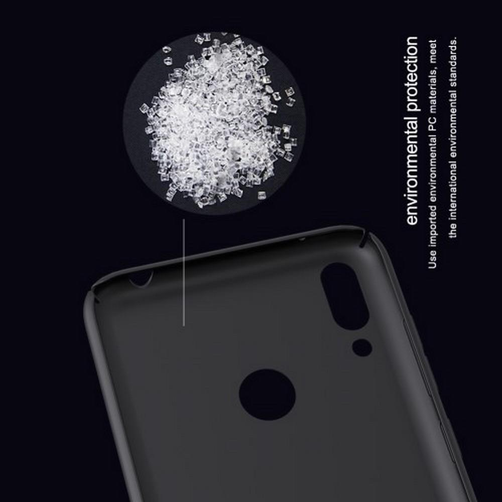 Пластиковый нескользящий NILLKIN Frosted кейс чехол для Huawei Y7 / Y7 Pro 2019 Золотой + подставка