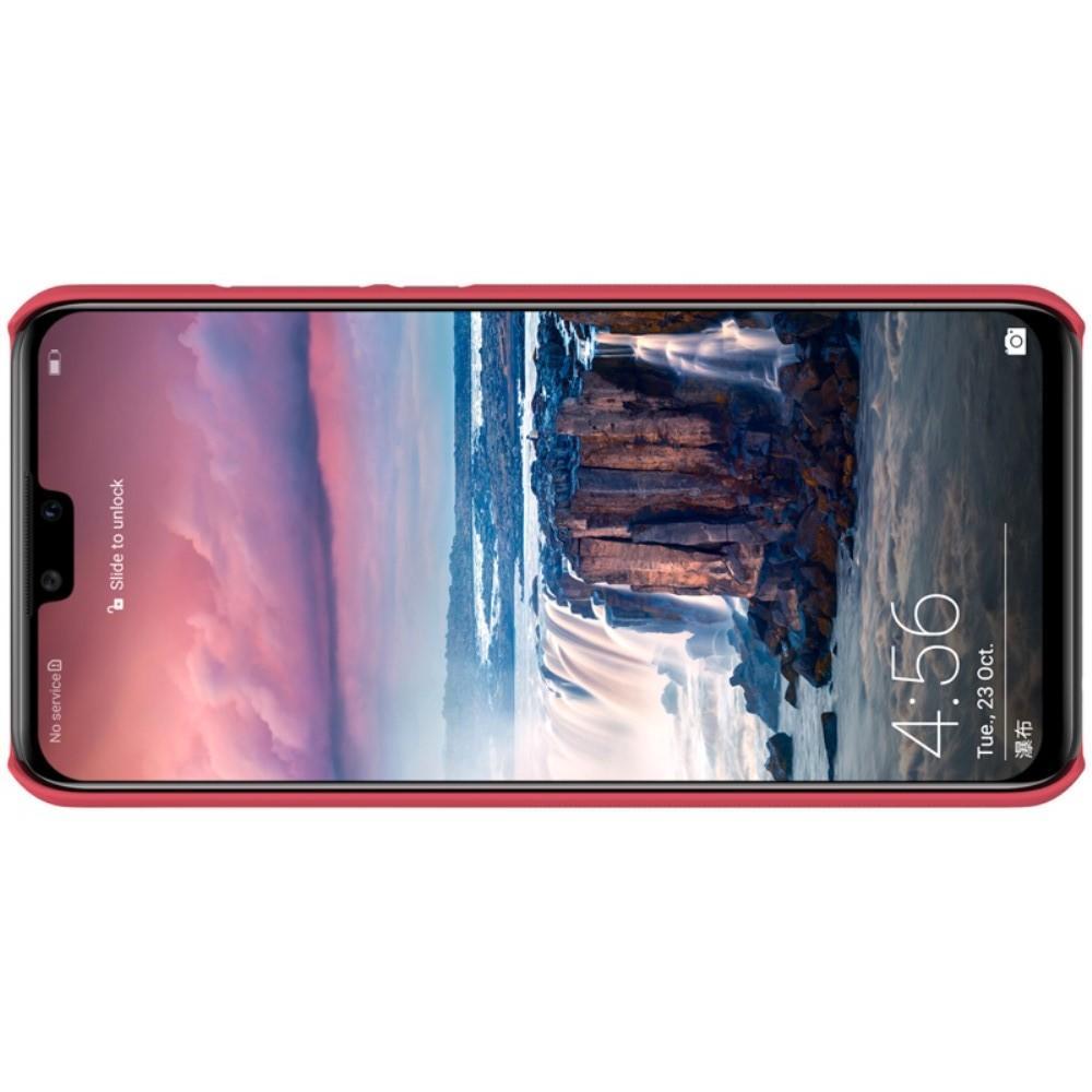 Пластиковый нескользящий NILLKIN Frosted кейс чехол для Huawei Y9 2019 Красный + защитная пленка