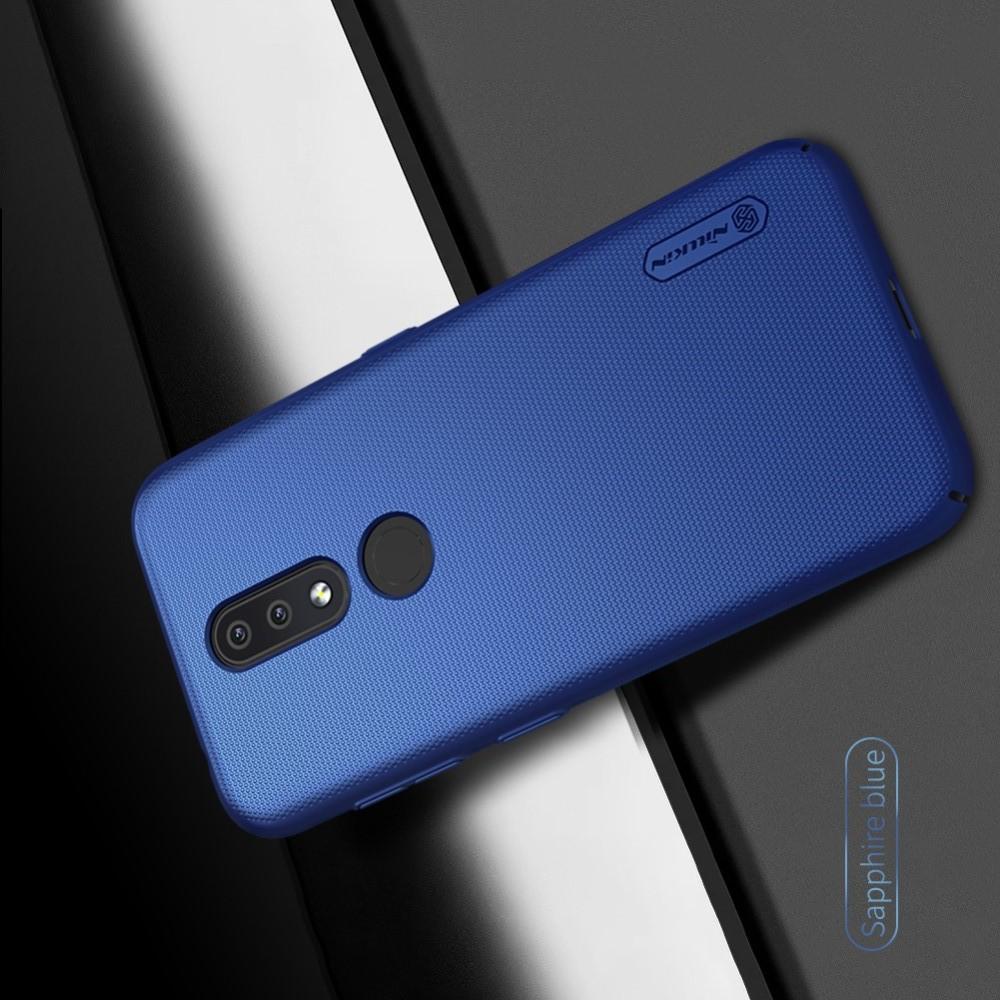 Пластиковый нескользящий NILLKIN Frosted кейс чехол для Nokia 4.2 Синий + подставка