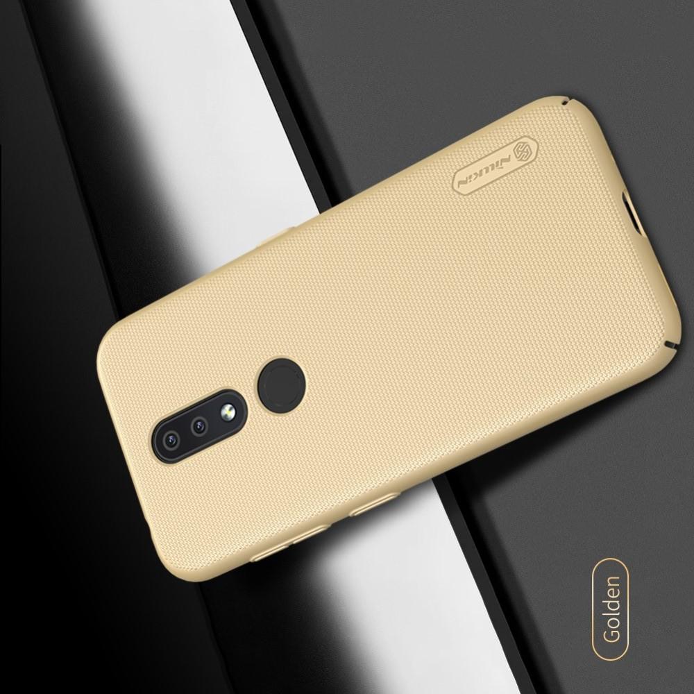 Пластиковый нескользящий NILLKIN Frosted кейс чехол для Nokia 4.2 Золотой + подставка