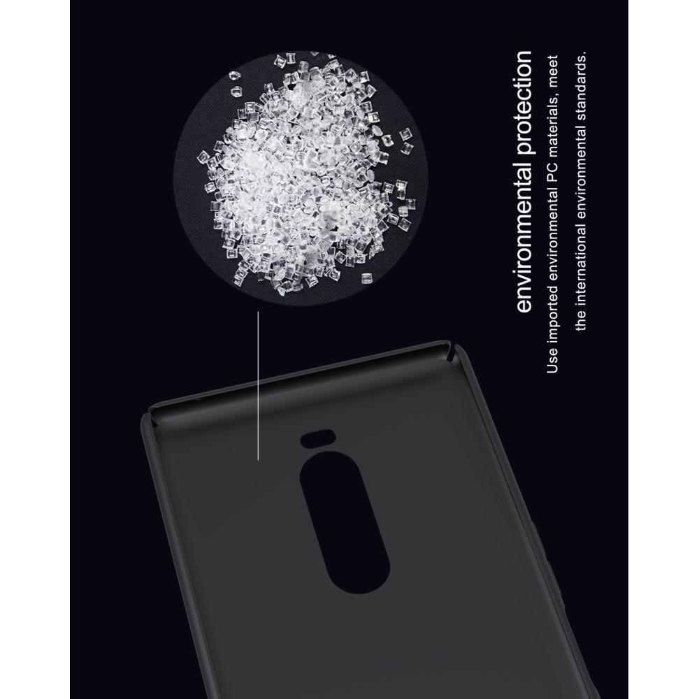 Пластиковый нескользящий NILLKIN Frosted кейс чехол для Sony Xperia 1 Черный + защитная пленка