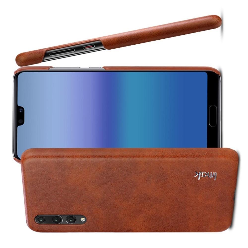 Пластиковый Жесткий IMAK Ruiyi Клип Кейс Футляр Искусственно Кожаный Чехол для Huawei P20 Pro Коричневый