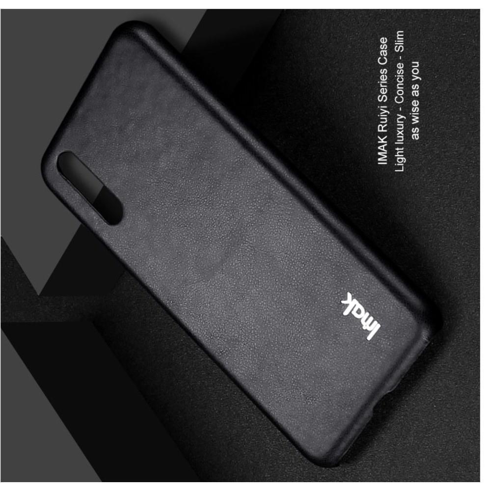 Пластиковый Жесткий IMAK Ruiyi Клип Кейс Футляр Искусственно Кожаный Чехол для Huawei P20 Pro Черный