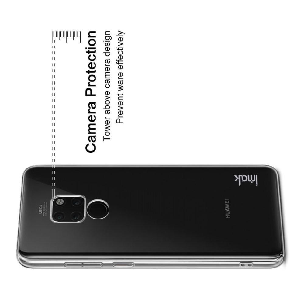 Пластиковый Жесткий Прозрачный Корпус IMAK Чехол для Huawei Mate 20