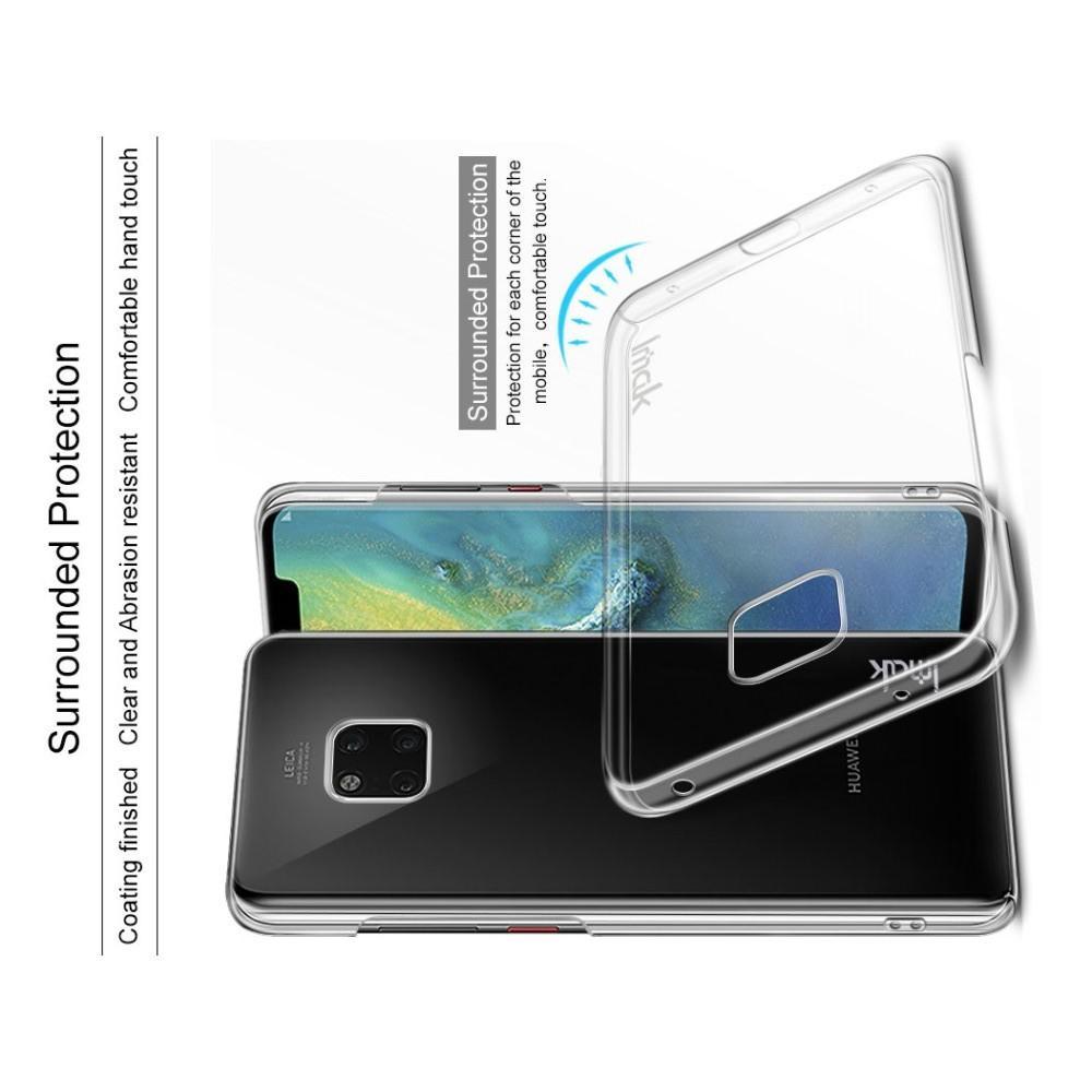 Пластиковый Жесткий Прозрачный Корпус IMAK Чехол для Huawei Mate 20 Pro