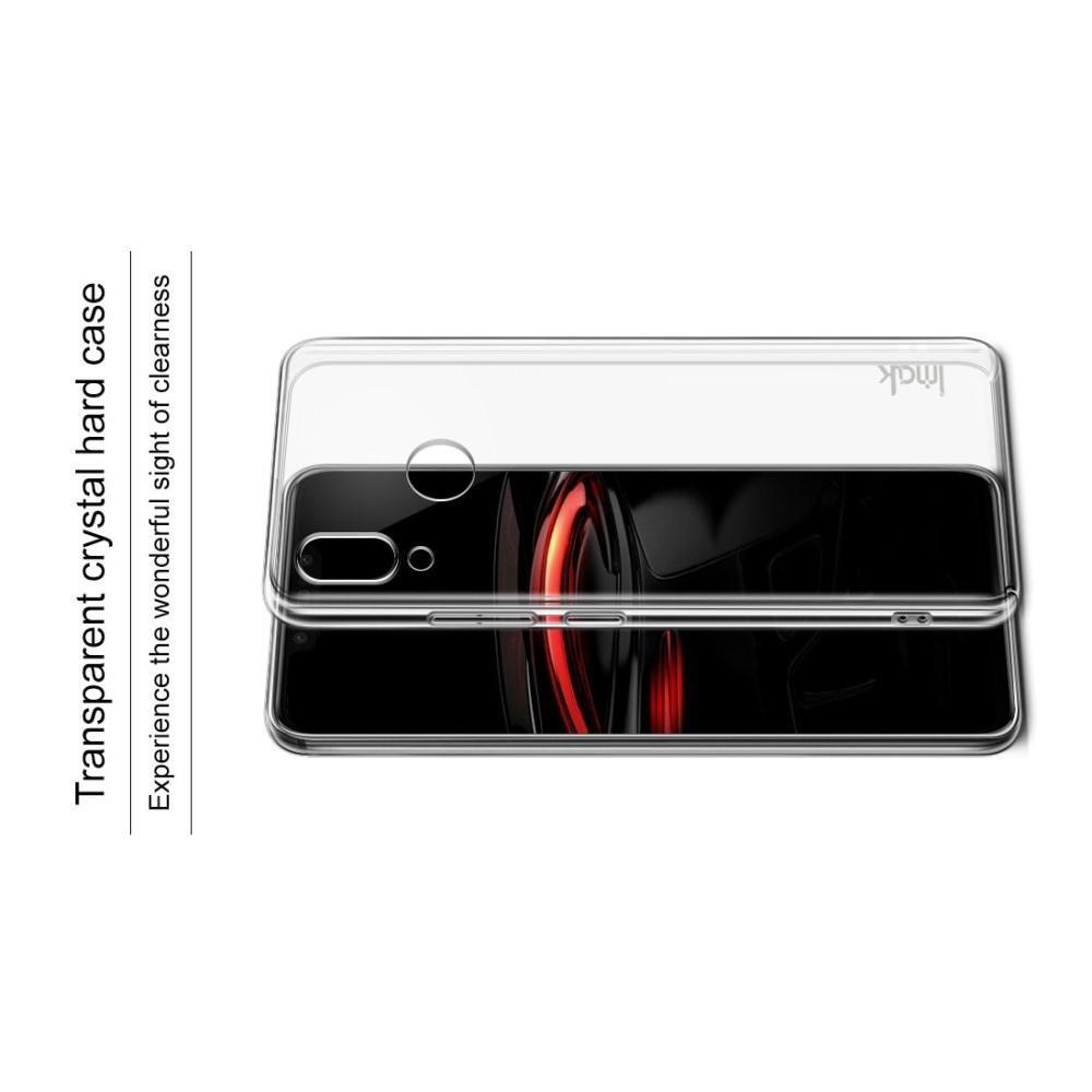 Пластиковый Жесткий Прозрачный Корпус IMAK Чехол для Huawei nova 3