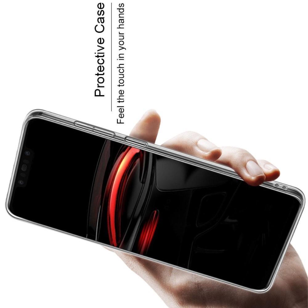 Пластиковый Жесткий Прозрачный Корпус IMAK Чехол для Huawei P smart+ / Nova 3i