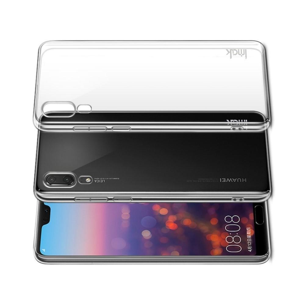 Пластиковый Жесткий Прозрачный Корпус IMAK Чехол для Huawei P20