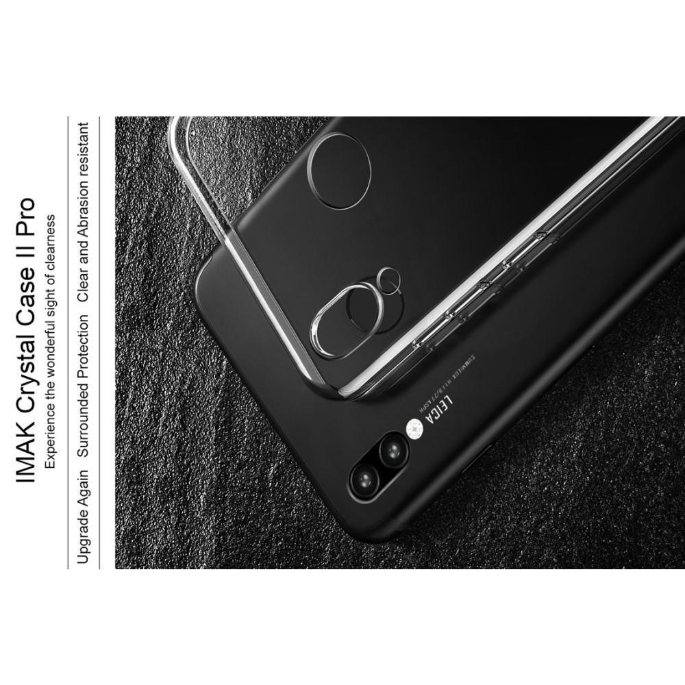 Пластиковый Жесткий Прозрачный Корпус IMAK Чехол для Huawei P20 lite