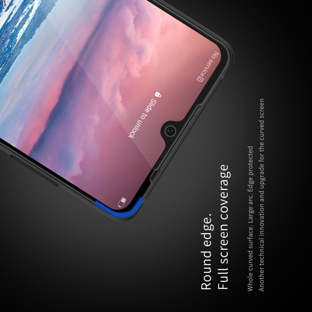 Полноразмерное Закаленное NILLKIN CP+ Черное Стекло для Huawei P30