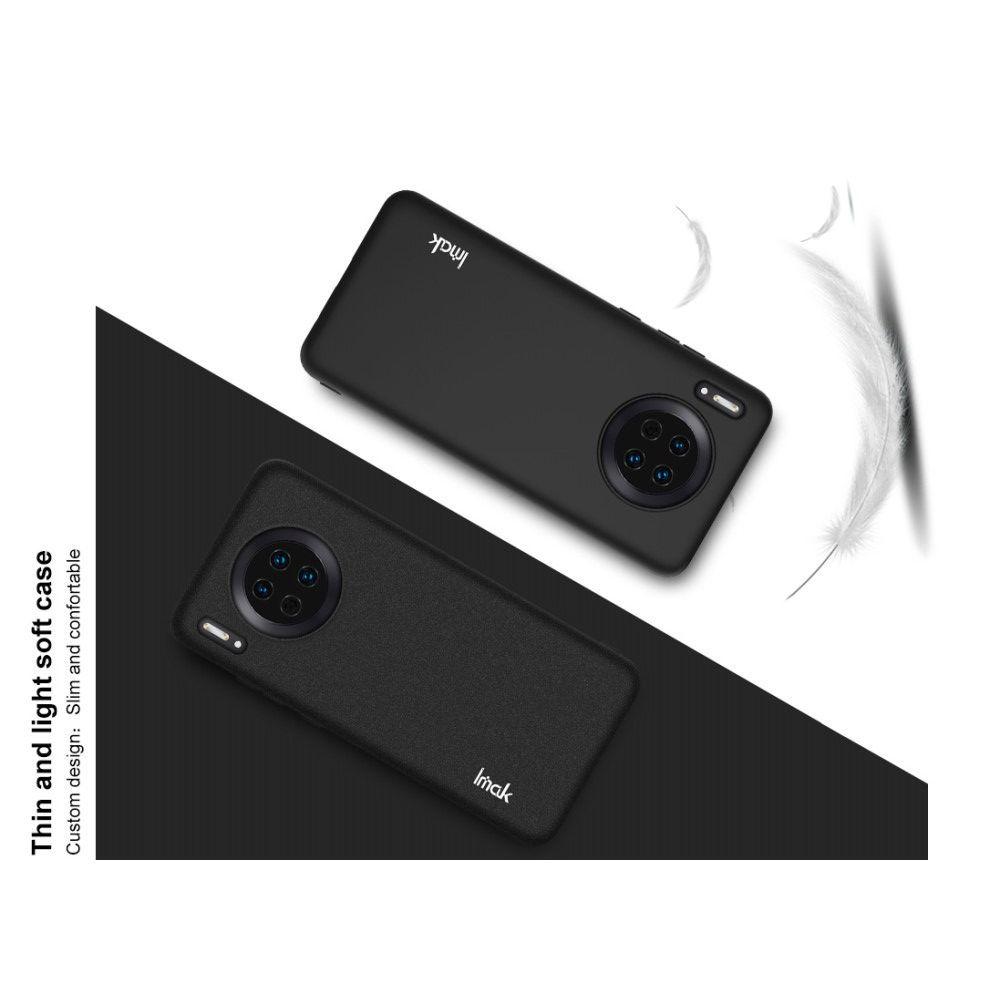 Полноразмерное Закаленное Защитное IMAK Full Screen Стекло для Экрана Huawei Mate 30 Песочно-Черная рамка
