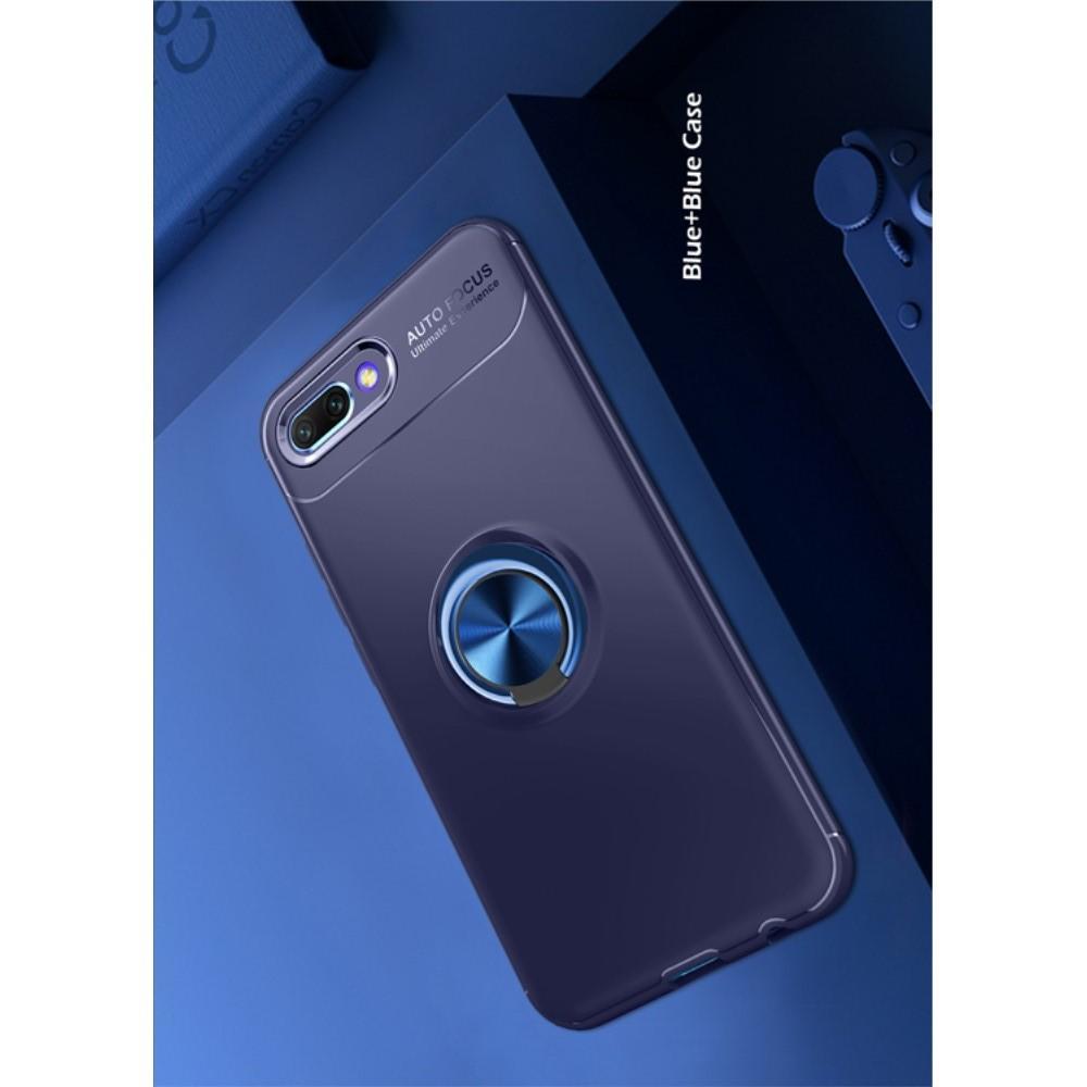 Силиконовый Чехол для Магнитного Держателя с Кольцом для Пальца Подставкой для Huawei Honor 10 Синий