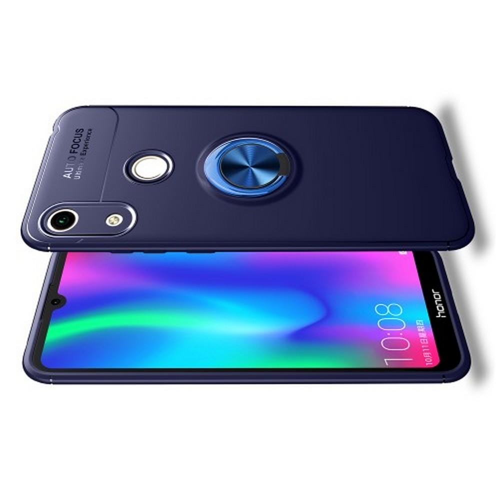 Силиконовый Чехол для Магнитного Держателя с Кольцом для Пальца Подставкой для Huawei Honor 8A Синий