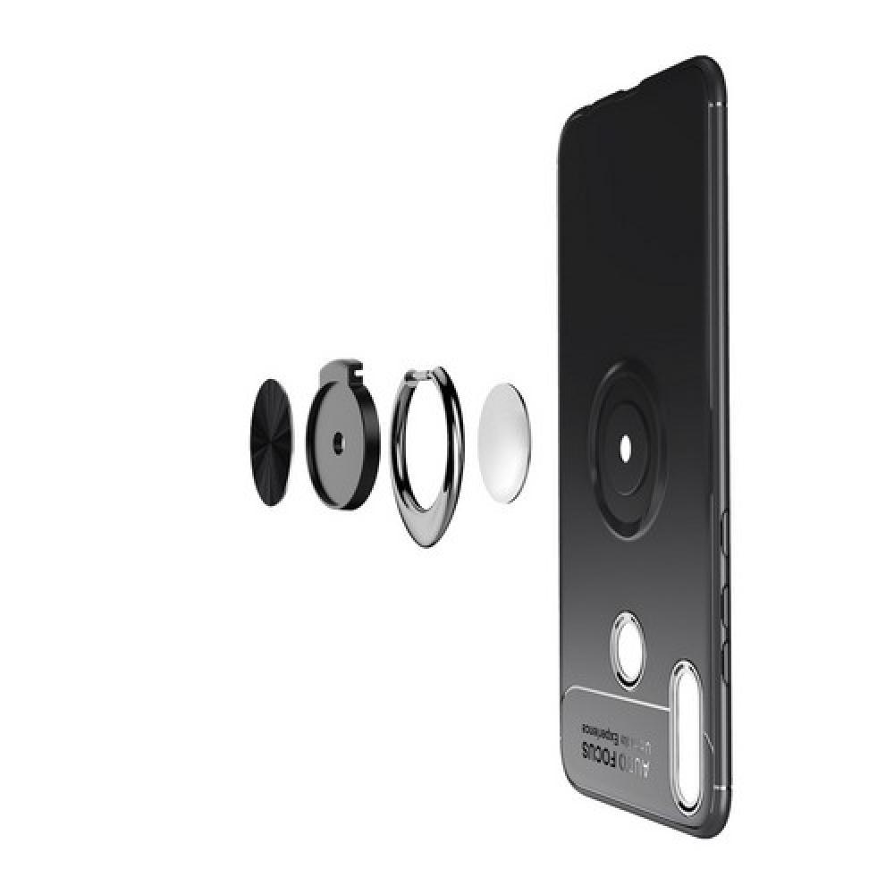 Силиконовый Чехол для Магнитного Держателя с Кольцом для Пальца Подставкой для Huawei Honor 8X Синий