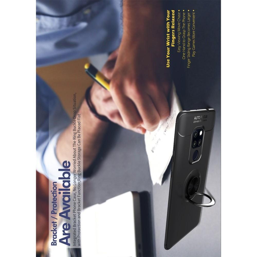 Силиконовый Чехол для Магнитного Держателя с Кольцом для Пальца Подставкой для Huawei Mate 20 Красный