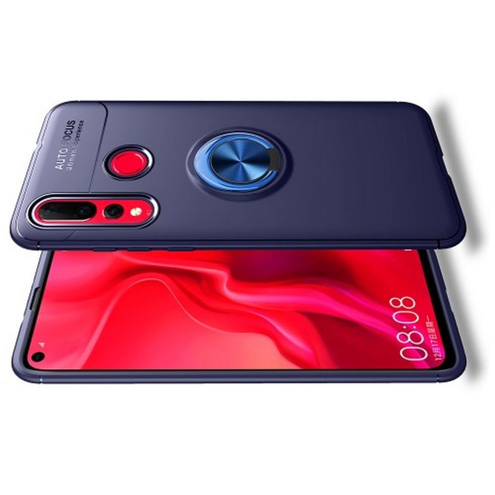 Силиконовый Чехол для Магнитного Держателя с Кольцом для Пальца Подставкой для Huawei Nova 4 Синий