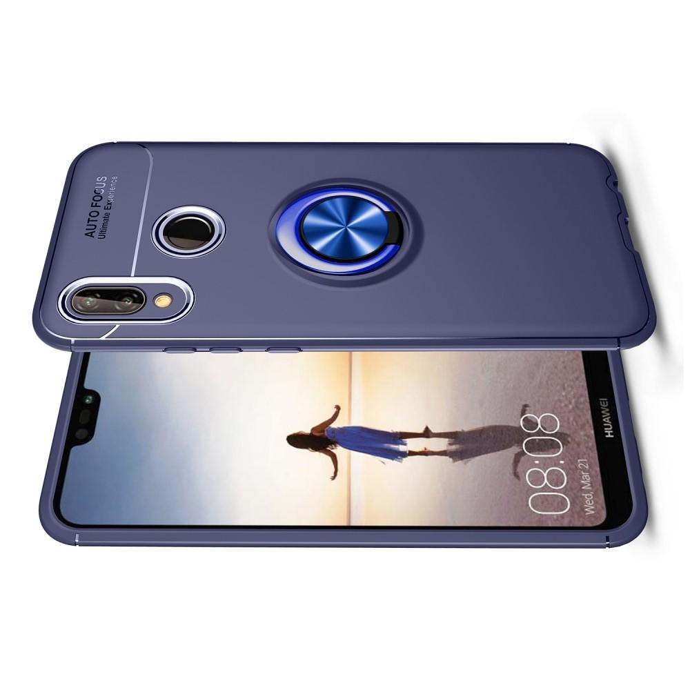 Силиконовый Чехол для Магнитного Держателя с Кольцом для Пальца Подставкой для Huawei P20 lite Синий