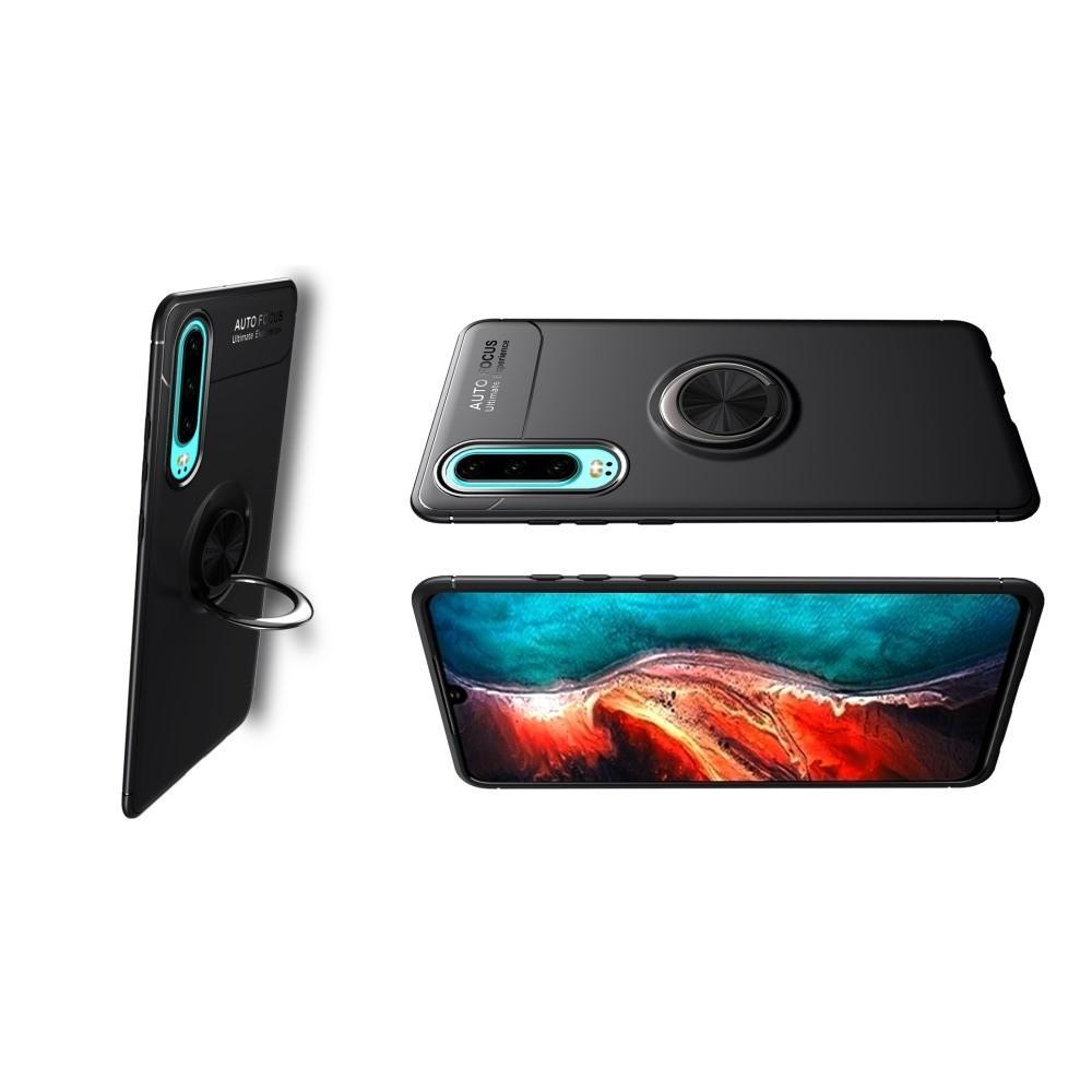 Силиконовый Чехол для Магнитного Держателя с Кольцом для Пальца Подставкой для Huawei P30 Черный
