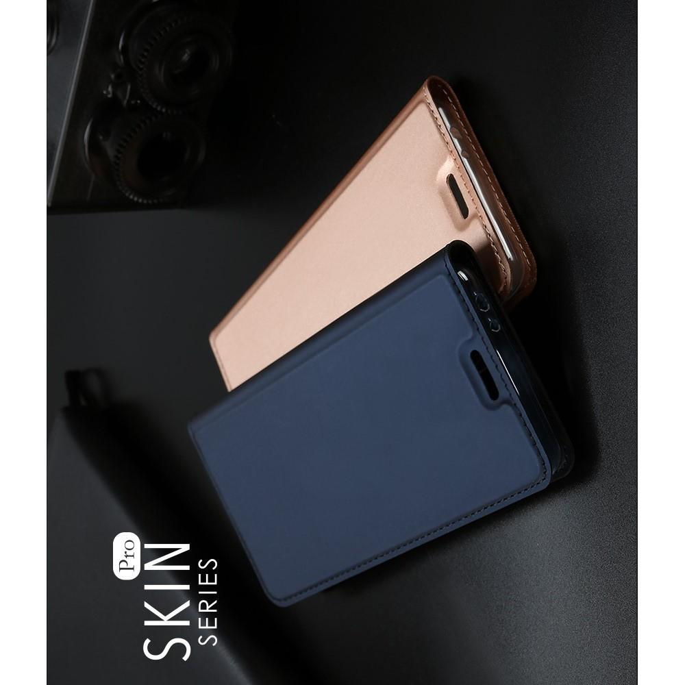 Тонкий Флип Чехол Книжка с Скрытым Магнитом и Отделением для Карты для Huawei Honor 8C Синий