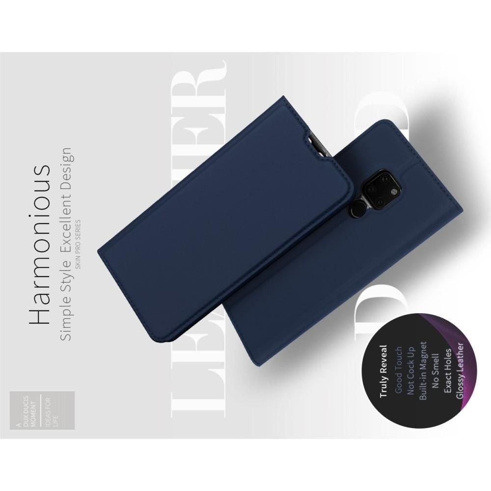 Тонкий Флип Чехол Книжка с Скрытым Магнитом и Отделением для Карты для Huawei Mate 20 Синий